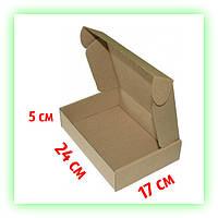 Коробка коричневая подарочная самосборная 240х170х50, картонная упаковка для подарков (10шт. в уп.)