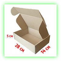 Коробка коричневая подарочная самосборная 286х150х55, картонная упаковка для подарков (10шт. в уп.)