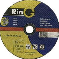 Отрезной диск для металла Ring  180 х 1,6 х 22