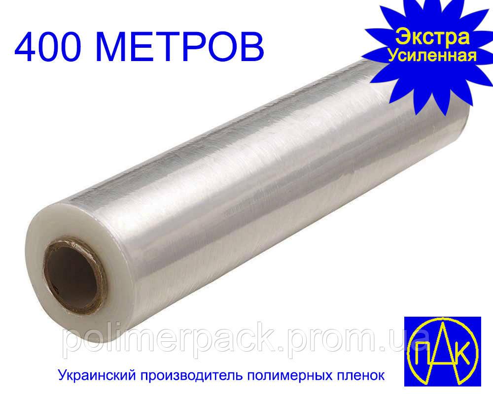 Стрейч пленка для упаковки товара прозрачная экстра усиленная 400 метров 10 мкм 2 кг Polimer PAK