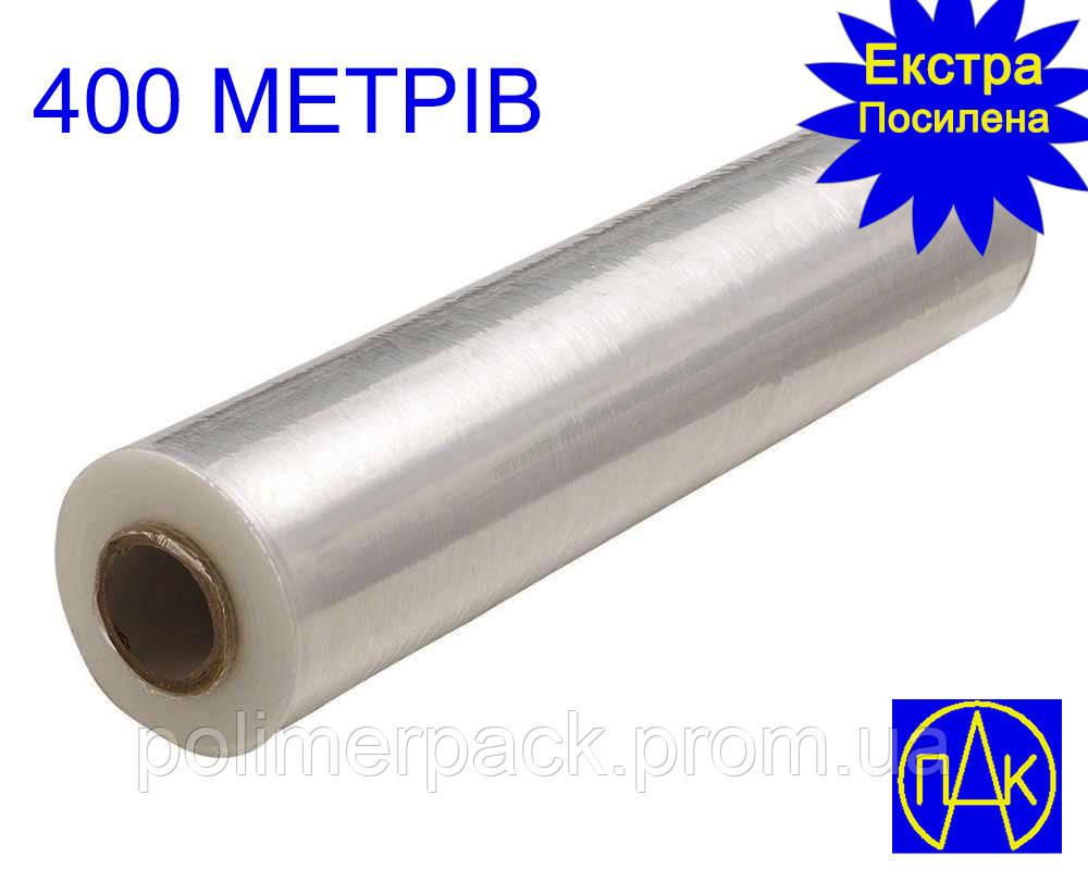 Стрейч плівка для упаковки товару прозора екстра посилена 400 метрів 10 мкм 2 кг Polimer PAK