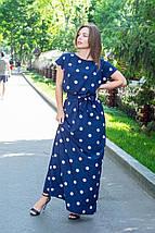 Платье женское в пол с коротким рукавом в горошек на темно-синем 48/52, фото 2