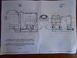 Нагревательный аппарат бытовой Мотор Сiч Мини АНБ, фото 4