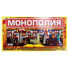 Настольная экономическая игра Монополия Strateg, фото 2