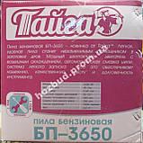Бензопила ТАЙГА БП-3650, фото 2