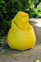 Кресло груша мешок бескаркасное кресло пуф L Оксфорд жёлтый