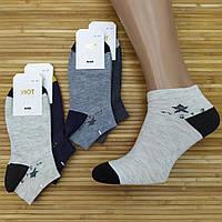 Носки мужские короткие деми УЮТ М-04 socks хлопок 41-47р.бесшовные с двойной пяткой ассорти 20008550