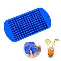 Силіконова форма для льоду CUMENSS B-1010 Blue 160 клітинок кубики ємність для заморожування