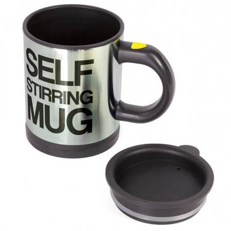Чашка - мешалка с вентилятором для размешивания сахара, фото 2
