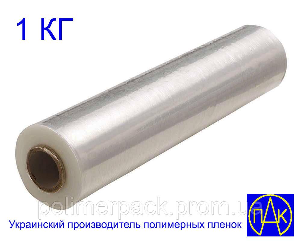 Стрейч пленка для упаковки товара прозрачная 1 кг 17 мкм Polimer PAK
