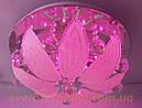 Люстра торт на 4 лампочки с LED подсветкой  А7101_400, фото 7