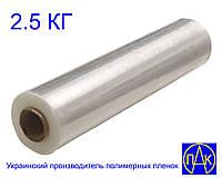 Стрейч пленка для упаковки товара прозрачная 2.5 кг 17 мкм Polimer PAK