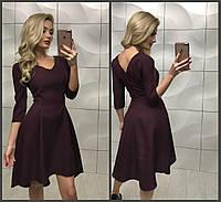 Нарядное  платье ассиметрия