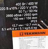 Наждак Tekhmann TBG-4006 электрическое, фото 4