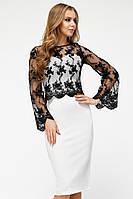 Carica Платье Carica KP-10102-8