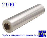 Стрейч плівка Polimer PAK прозора 2.9 кг 17 мкм