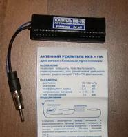 Антенный усилитель FM-20дб