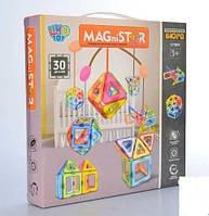 Магнитный конструктор Magnistar для мальчиков и девочек
