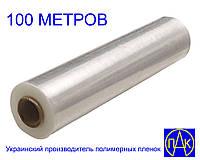 Стрейч пленка для упаковки товара прозрачная 100 метров 12 мкм 0.8 кг Polimer PAK