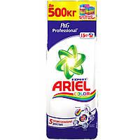 Стиральный порошок Ariel Expert Color 15 кг (4015400850267)