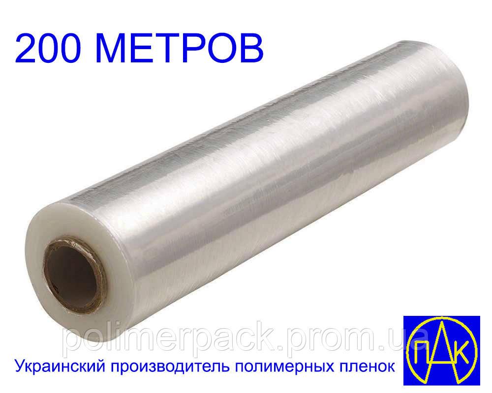 Стрейч пленка для упаковки товара прозрачная 200 метров 12 мкм 1.3 кг Polimer PAK