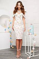 Carica Платье Carica KP-10036-3