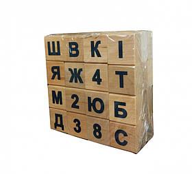 Детская Азбука Алфавит Винни Пух Деревянные Кубики Набор Букв и Цифр 48 кубиков Укр. (11200)