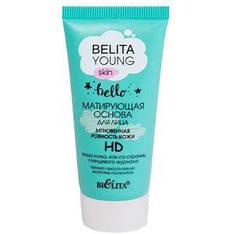 Bielita - Belita Young Skin Основа под макияж Матирующая основа HD мгновенная ровность кожи 30ml