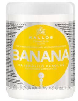 Маска для волосся Kallos банан 1000мл