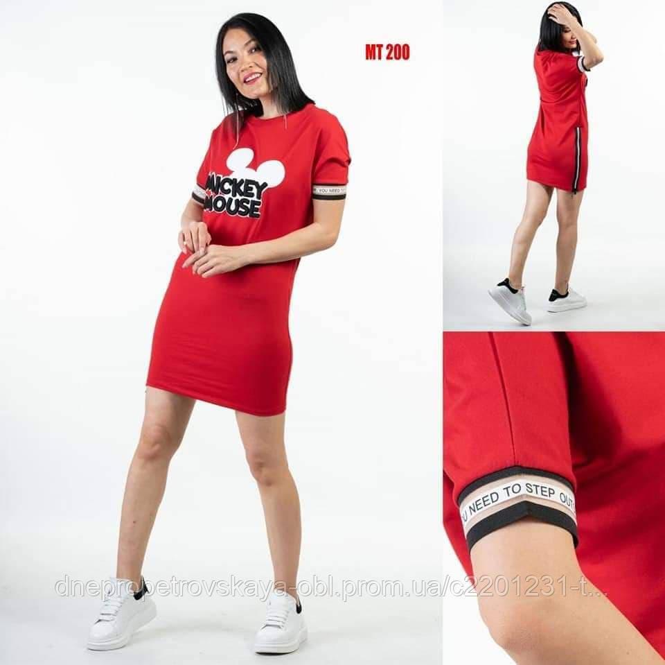 Турецкое красное платье Sogo 2020