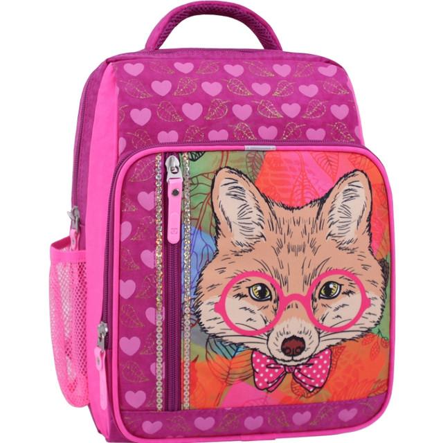 Рюкзак шкільний Bagland Школяр 8 л. 143 малиновий 512 (0012870)