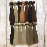 Волосся для ляльок (тресс) 15 * 100 см Колір 46, фото 2