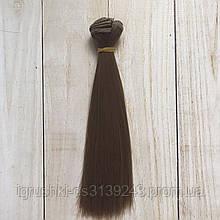 Волосся для ляльок (тресс) 15 * 100 см Колір 52
