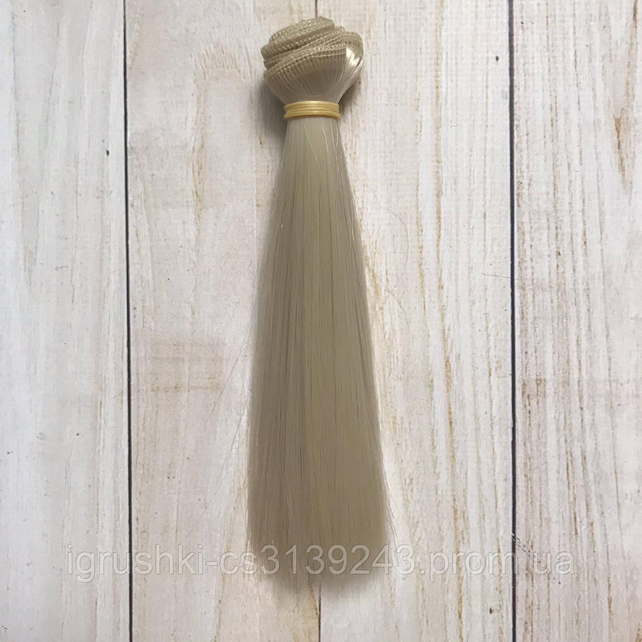 Волосы для кукол (трессы) 15 * 100 см Цвет 56