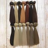 Волосся для ляльок (тресс) 15 * 100 см Колір 59, фото 2