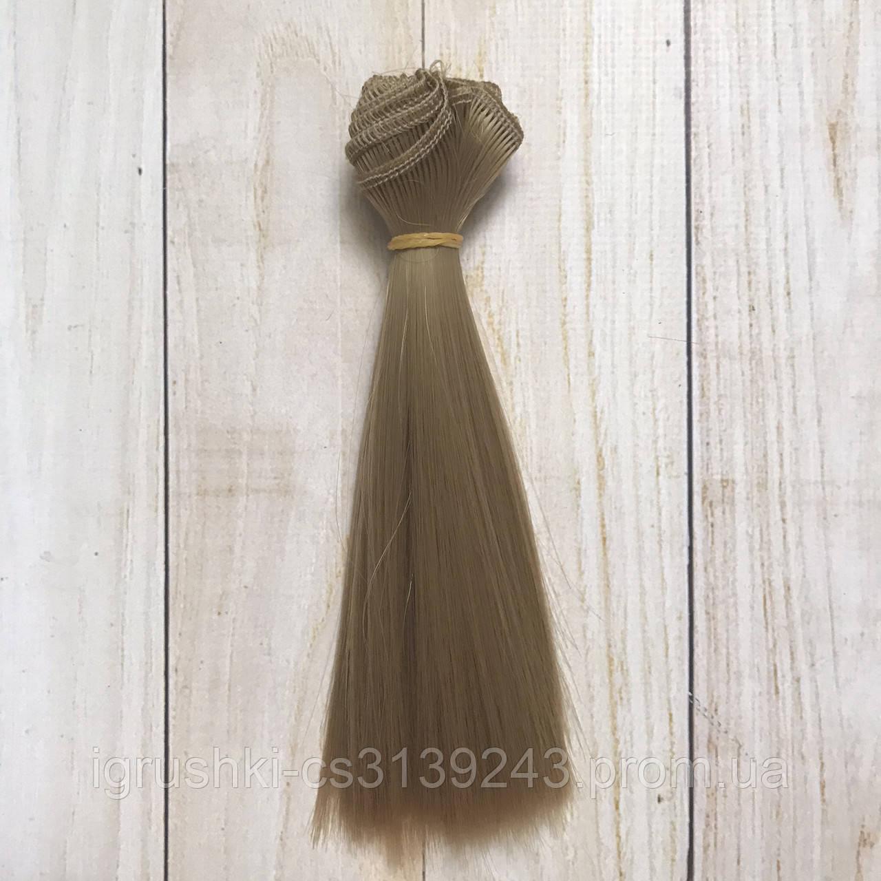 Волосся для ляльок (тресс) 15 * 100 см Колір 59