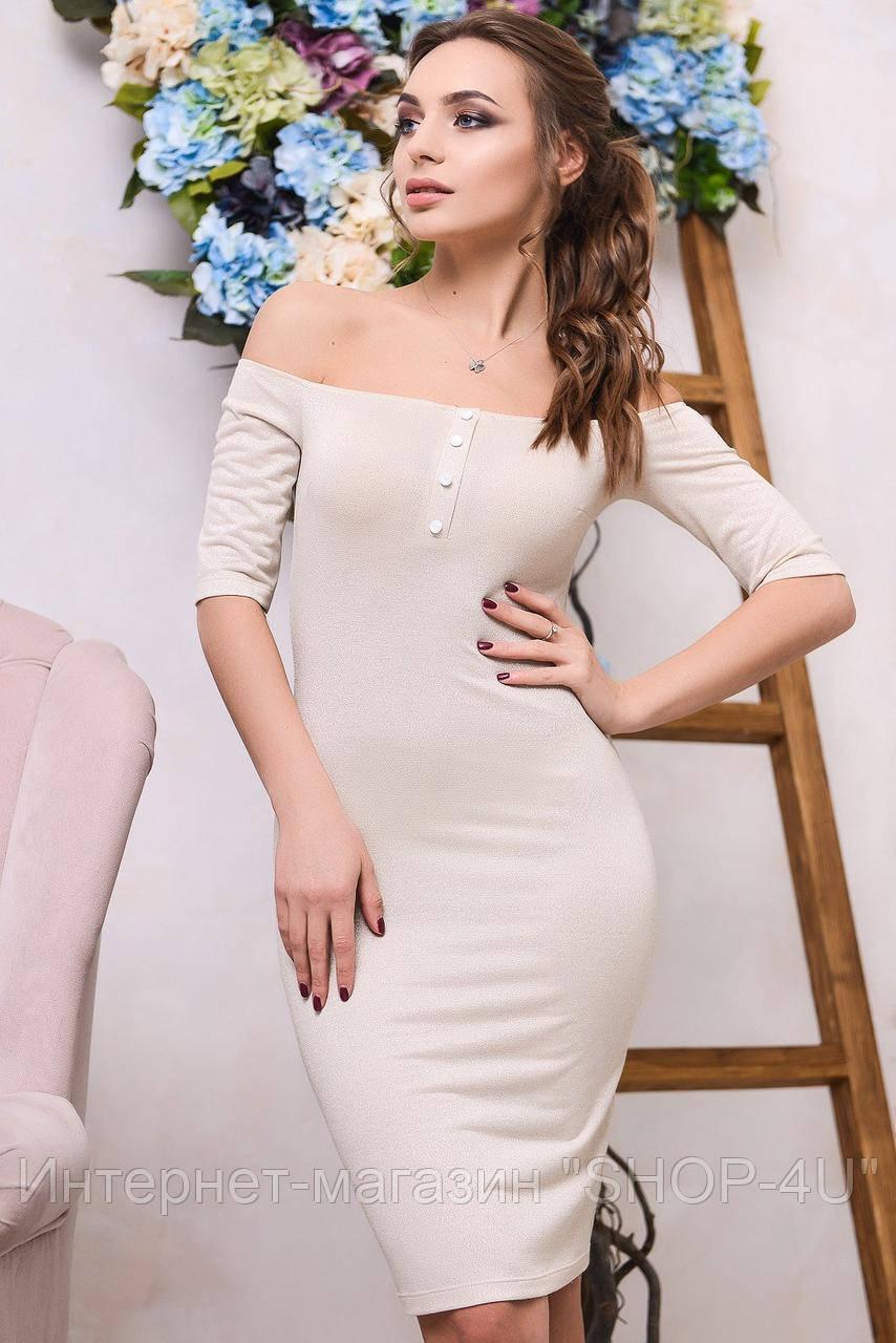 Carica Платье Carica KP-10014-10