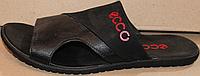 Сабо мужские кожаные от производителя модель ЛМ09
