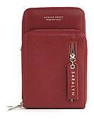 Женская кошелек сумочка Saralyn art. V-9454 Красный