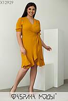 Удобное модное женское летнее платье на запах больших размеров 48 - 58