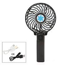 Ручной вентилятор Handy Mini Fan, фото 3
