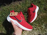 Кроссовки мужские Nike ZOOM X. Стильные кроссовки найк.