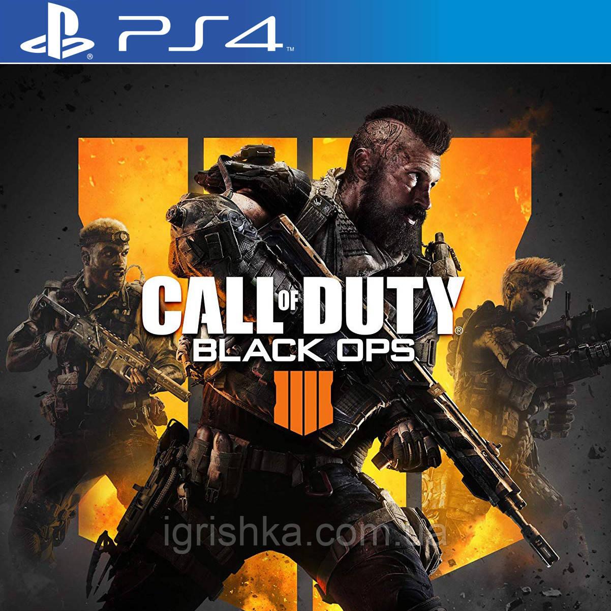 Call of Duty: Black Ops 4 Ps4 (Цифровий аккаунт для PlayStation 4) П3
