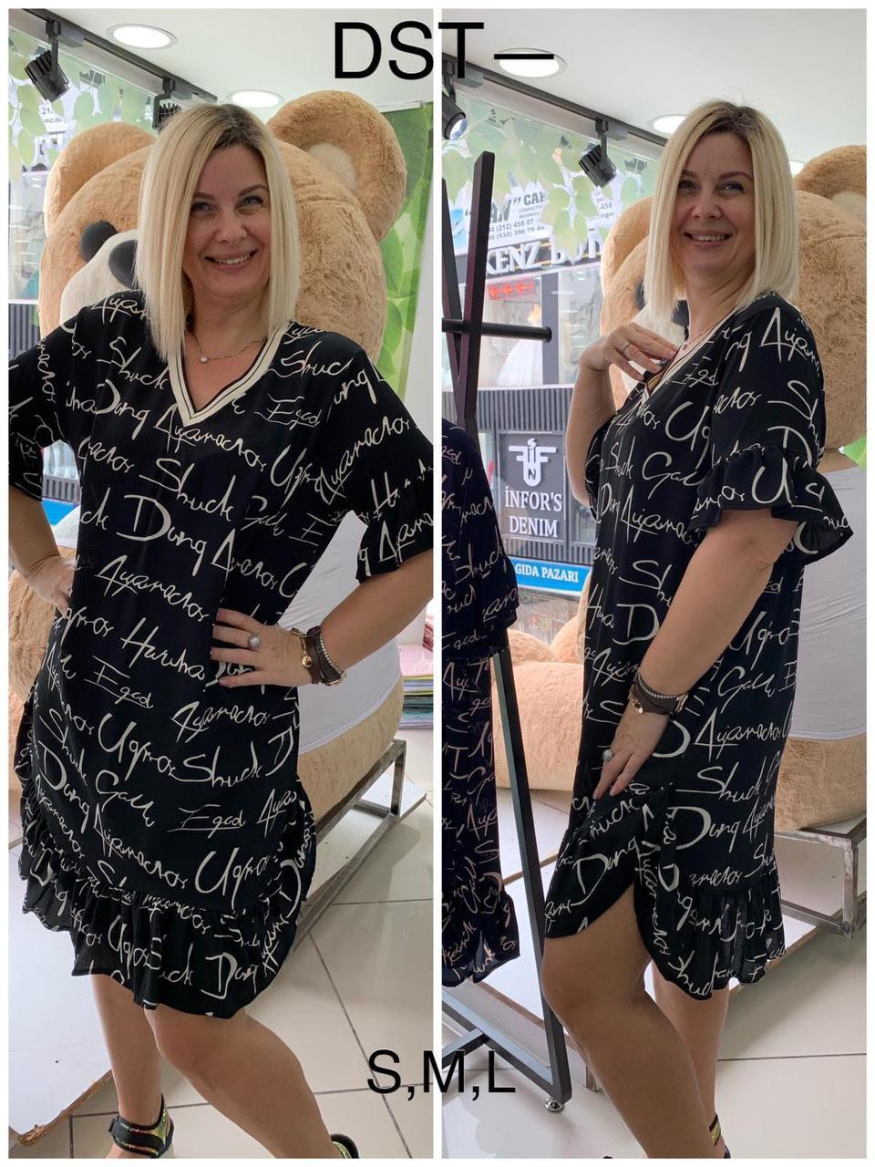 Платье Destello Батальная серия Новая коллекция Турция люкс темно-синее