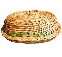 Хлебница плетеная из лозы овальная с крышкой Арт.602