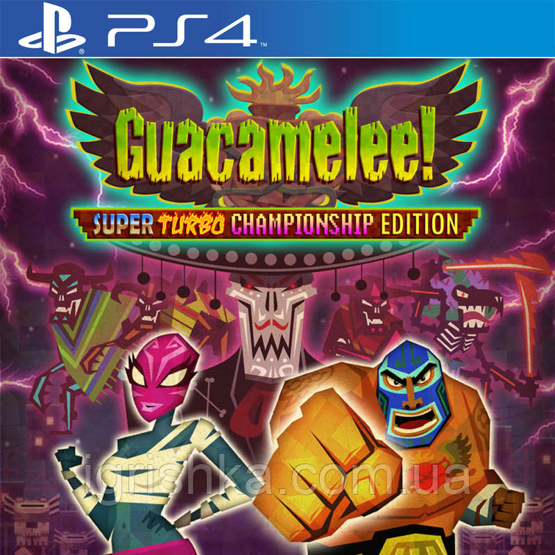 Guacamelee! Super Turbo Championship Edition Ps4 (Цифровий аккаунт для PlayStation 4)