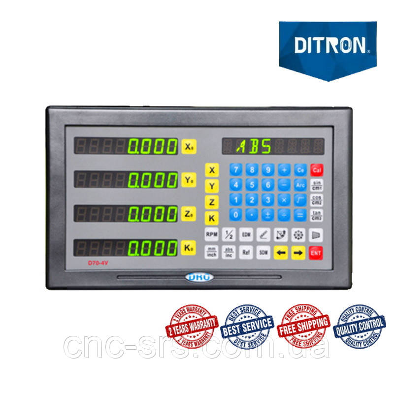 4 осі TTL 5 вольт LED устройство цифровой индикации D70-4V