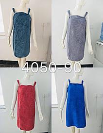 Полотенце халат на брительках 140 на 70 см Махра Хлопок