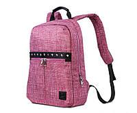 Рюкзак городской REMAX Double-511 Розовый