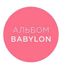 Готові картини за номерами від DIY Babylon
